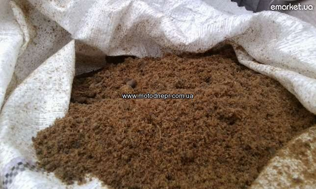 Buy Meat and bone meal of 1 kg