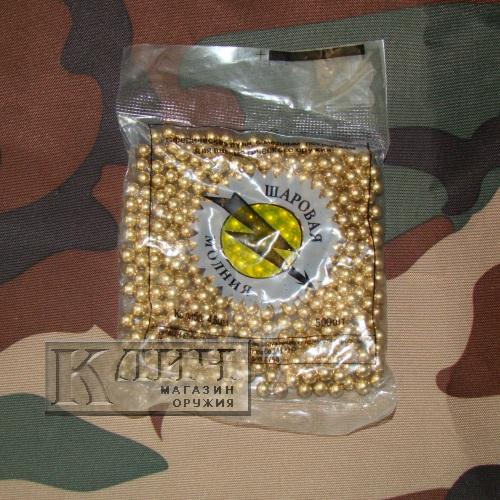 Шарики для пневматического оружия Шаровая молния, 500 шт