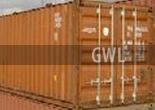 Контейнер 40 футов. контейнер 40футов, контейнер 40 футовый
