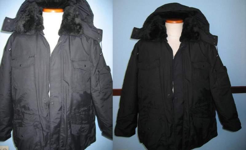 Купить Куртка «Аляска»