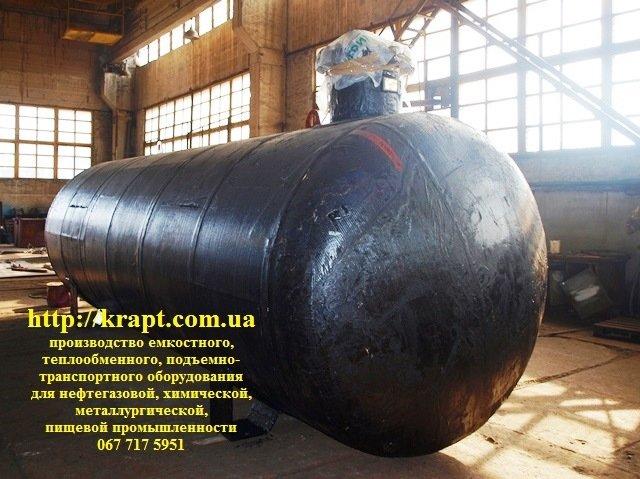 Купить Резервуар для СУГ 25 м.куб