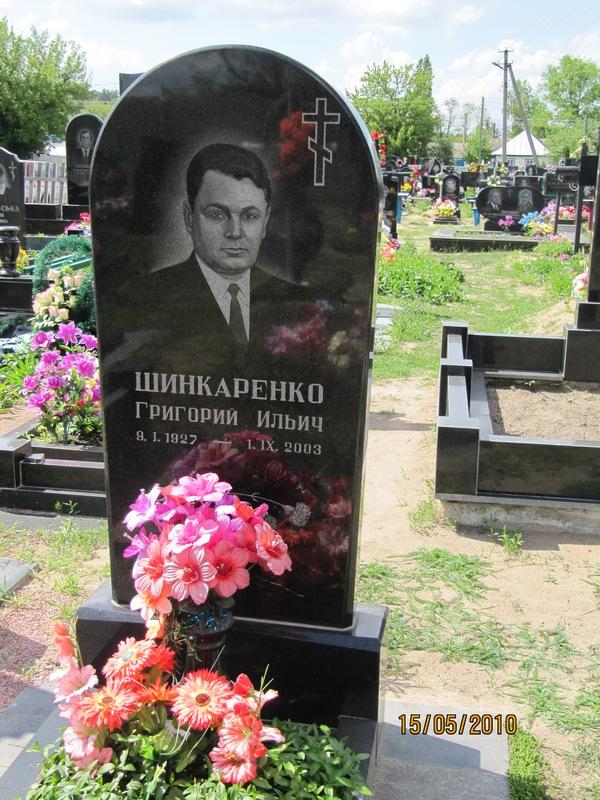 Купить Гранитный памятник с нанисением под заказ. Надгробия из гранита. Кресты из гранита Киев и Житомир.