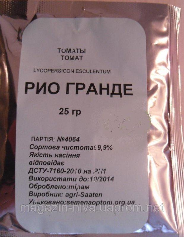 Купить Семена томата Рио Гранде Agri Saaten 25г