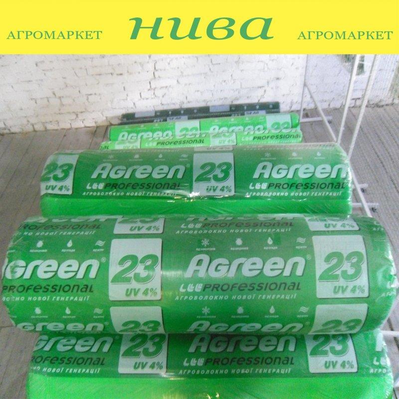 Агроволокно Белое 23г/м 10,5*100м Агрин