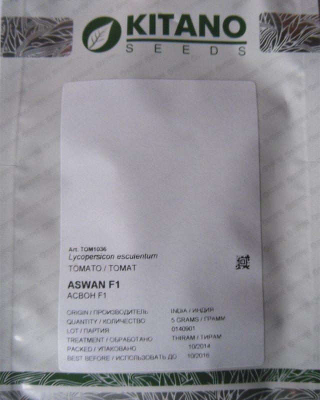 Купить Семена томата Асвон F1 дет. Kitano Seeds 1000семян