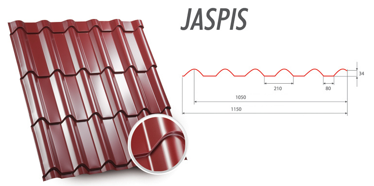 Купить Металлочерепица JASPIS