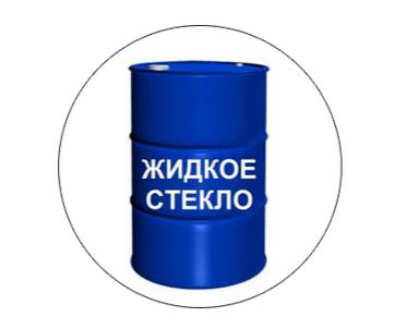 Купить Стекло жидкое натриевое Украина