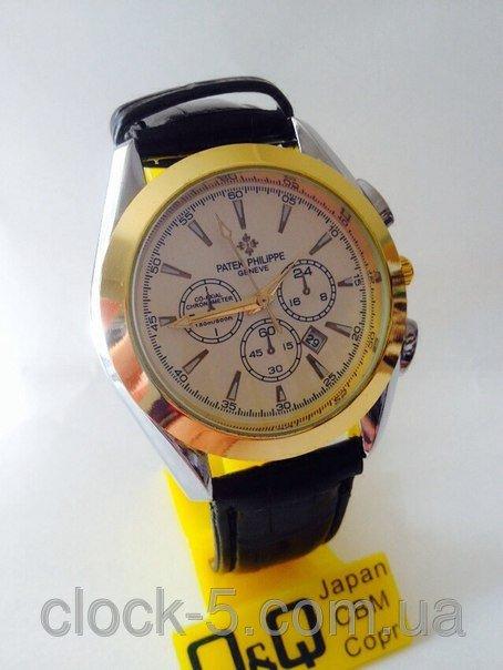 Наручний годинник. Чоловічий кварцовий годинник купити в Київ e7e0f2b510f8d