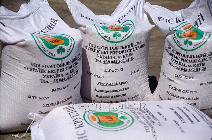 Buy Rice premium.