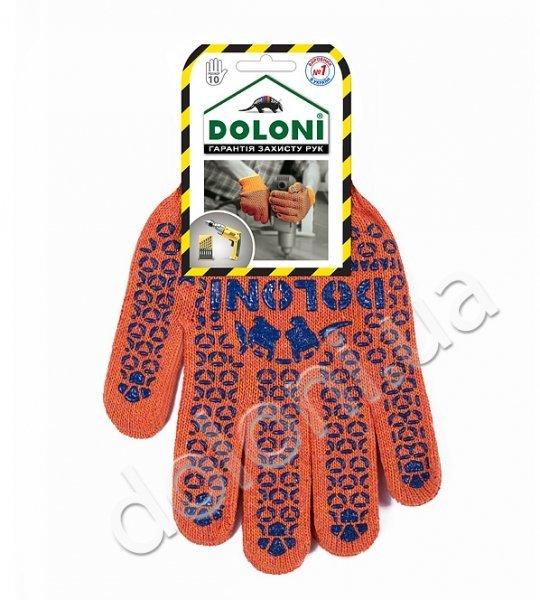 Купить Перчатки х/б вязанные с ПВХ точкой (оранжевые) арт.526