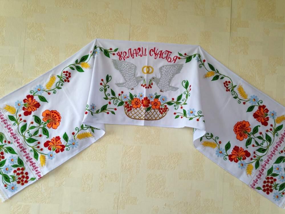 Рушники на весілля від виробника Київ Харків Україна купити в Харків 90002329c03c2