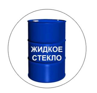 Купить Стекло растворимое, Стекло жидкое натриевое, цена Червонозаводское Кварц-2008