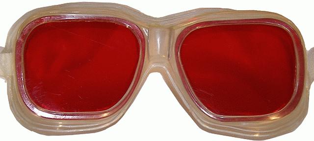 Купить Очки защитные закрытые 76.07 KB