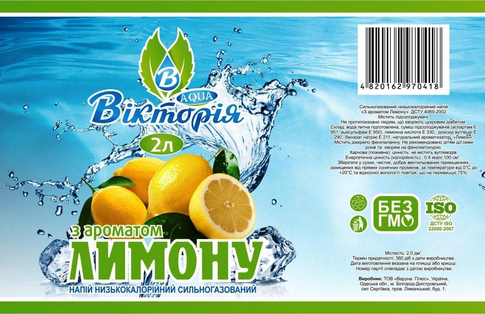 "Напиток с ароматом лимона ТМ ""Виктория"""