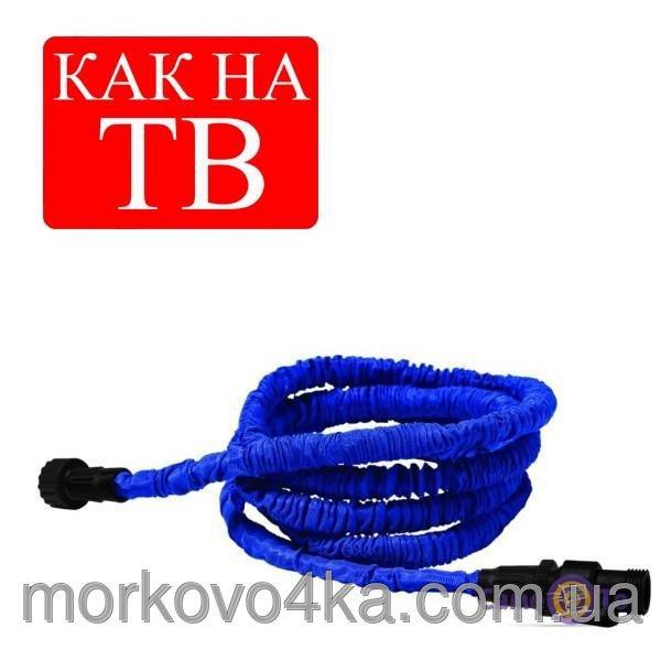 Купить Шланг Xhose Компактный 37,5 Mетра насадка Шланг для полива X-hose, Шланг x hose, Икс-Хоз