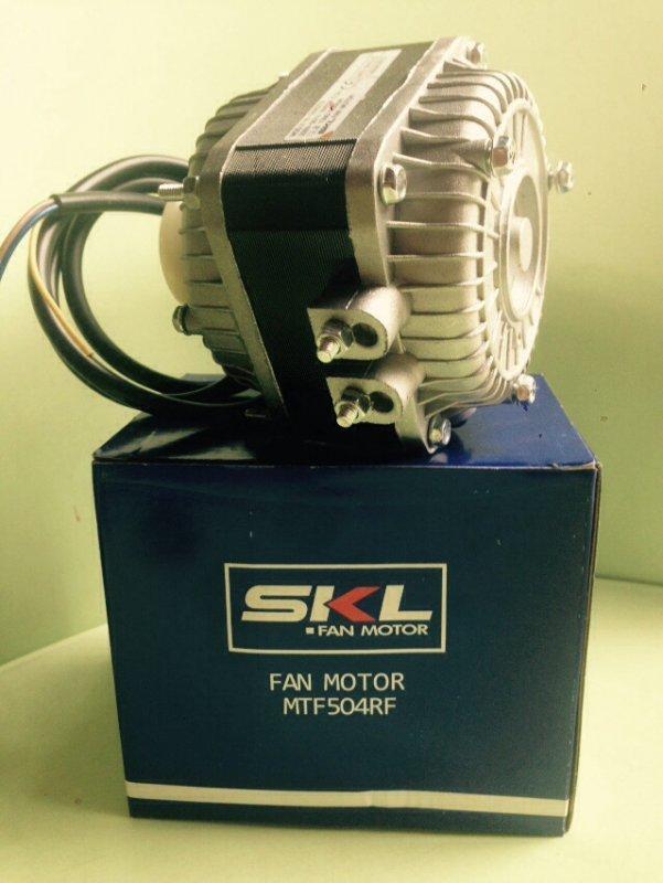 Купити Мотор SKL-16w