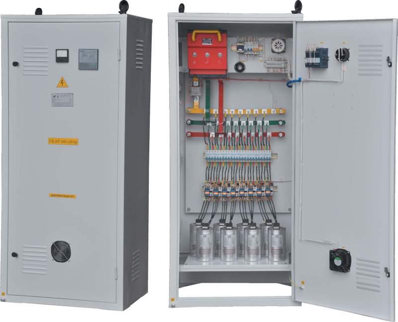Установки конденсаторные компенсации реактивной мощности низковольтные УКАР-0,4/10...1600 У3