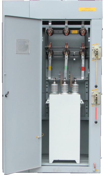 Installations condenser compensations of jet power high-voltage UKRV-10(6)/25... 1600 U3