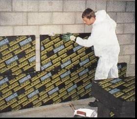 Утеплитель для стен пенностекло Foamglas Wall Board толщина 6см Бельгия
