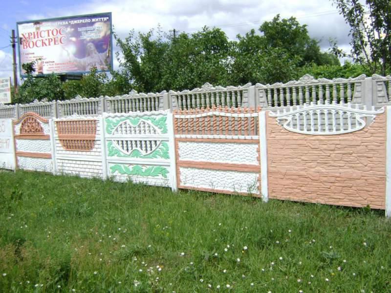 Купить забор в белой церкви санкт петербург эталон ворота