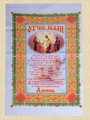 Салфетки ритуальные модель 3