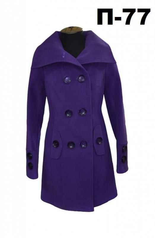 Купить Пальто кашемировое
