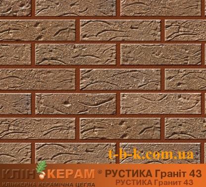 Buy Brick front brick with a decorative surface of Kerameya