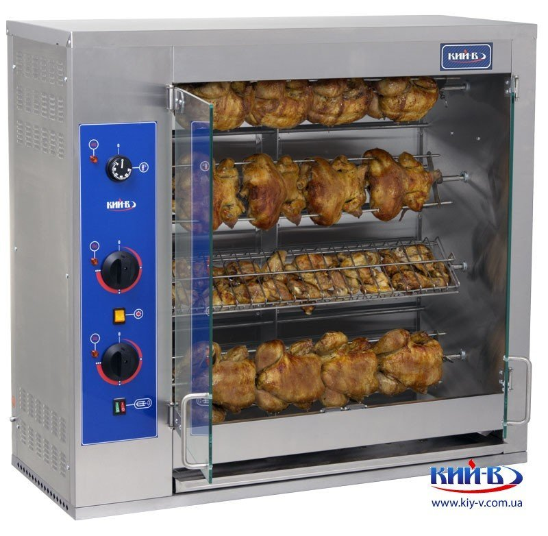 Buy Grill for hens of GK-16