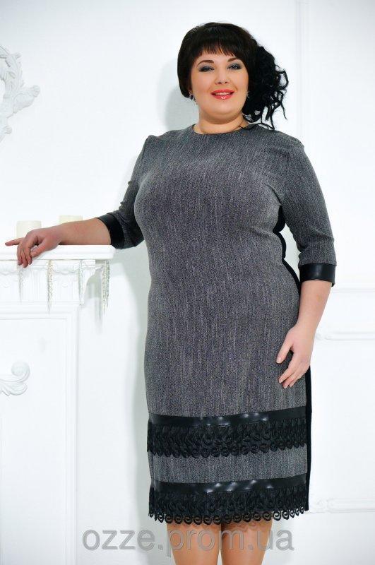 Класичне жіноче плаття нижче коліна 488 Плаття № 488 купити в Харків c88b91b806b98
