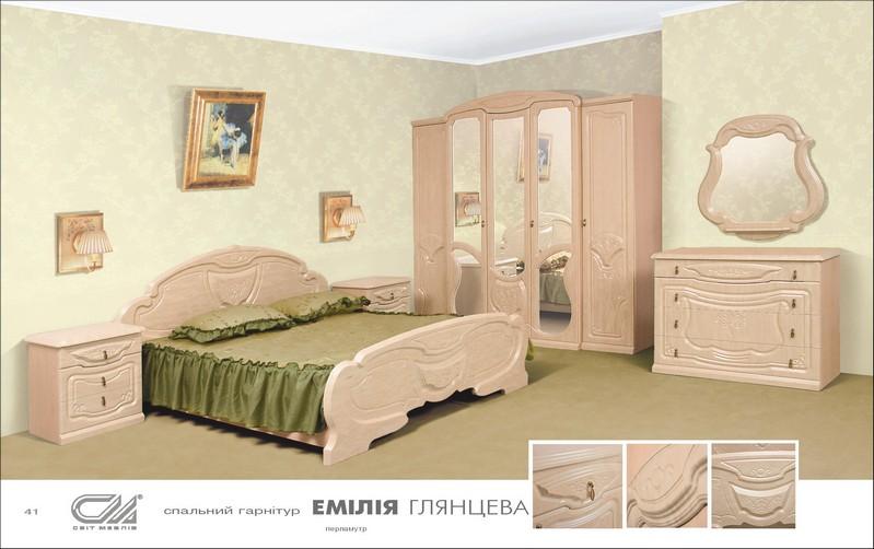 Les chambres coucher dans kiev l ukraine acheter le for Acheter chambre a coucher
