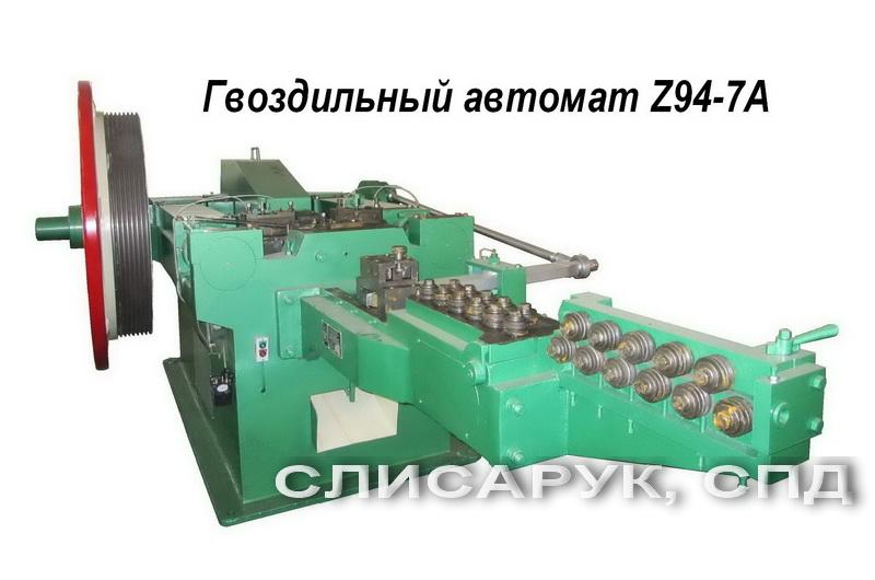 Купити Автомат гвоздильний Z94-7A