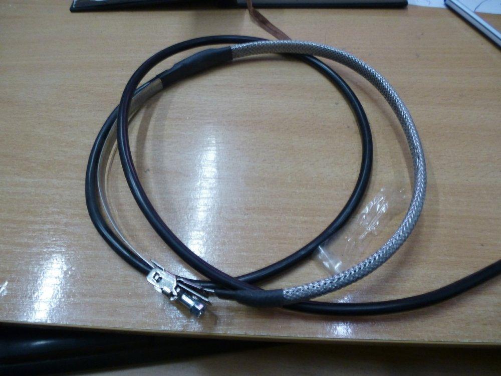 Buy Teng Poyaskovy of 55 W of D 170/195 mm