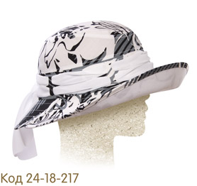 Шляпа летняя. Поле с отворотом.