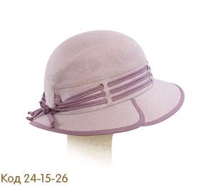 Шляпа летняя.   Малое поле.
