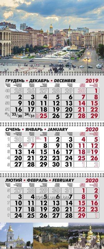 Купить ГОТОВЫЙ квартальный календарь на 3-х пружинах
