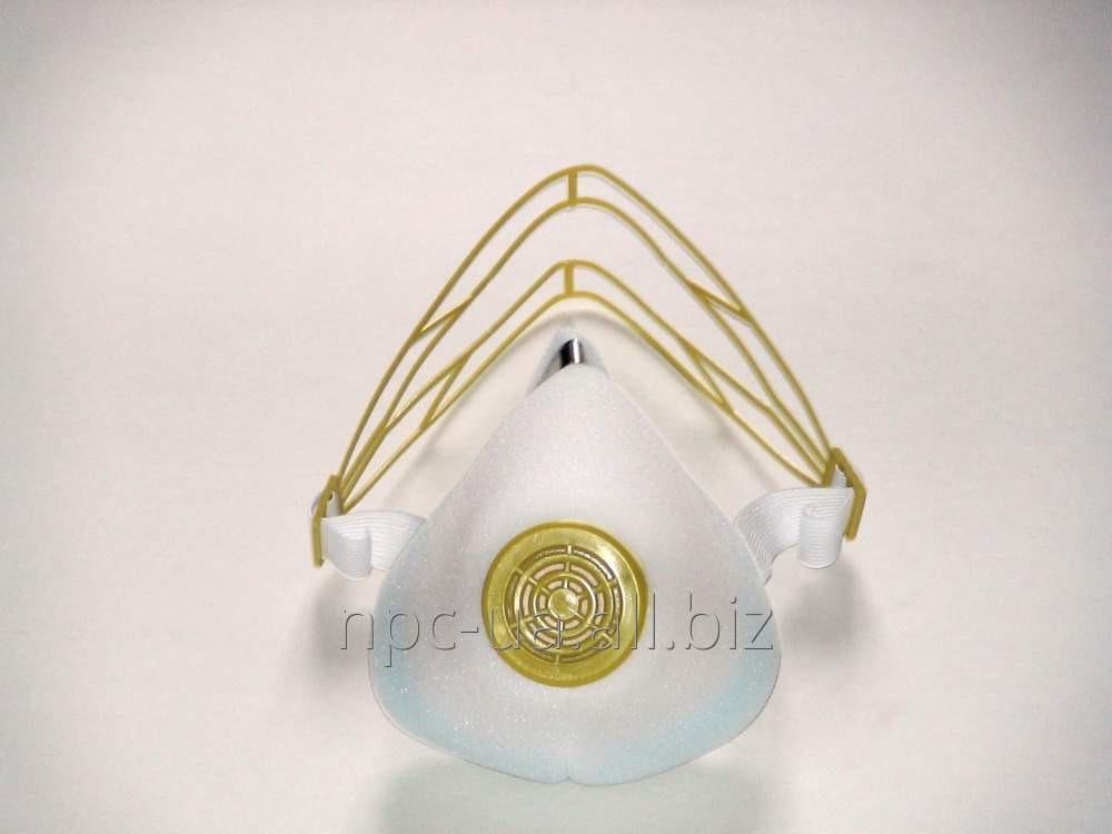"Respirator of U-2-K FFP1 ""Luxury"