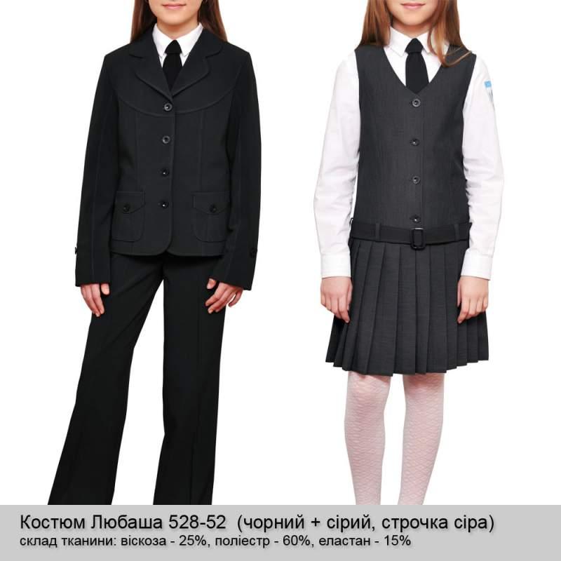 Цалвин Клеин одежда купить - БроадWаY одежда - Рюкзаки.