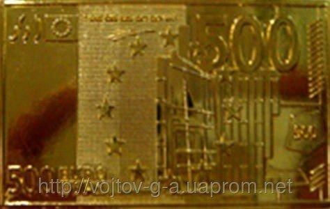 Зажигалка Золотой Евро слиток