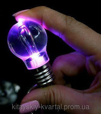 Лампочка Брелок меняет цвет