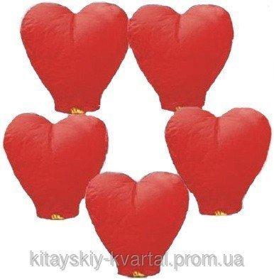 Небесный фонарик фонарик желаний - Сердце