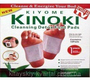 Buy Toksinovyvodyashchy plasters of Kinoki