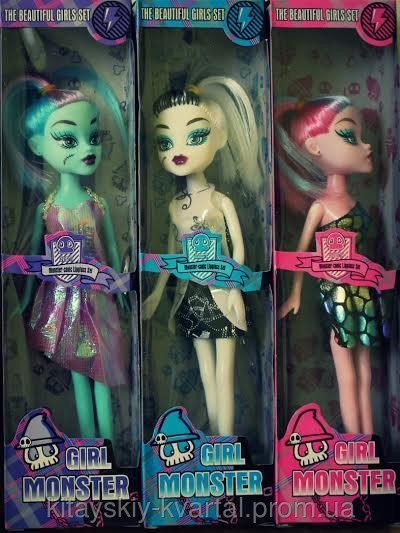 Кукла Monster high Лагуна
