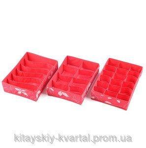 Органайзеры для белья набор 3в1 kv305