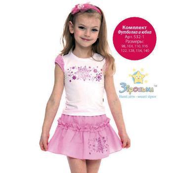 Купити Комплект літній для дівчинок (футболка й спідниця) оптом від виробника