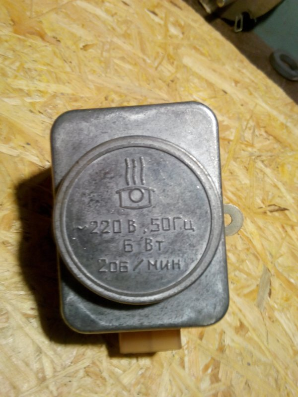 Электропривод для гриля , мангалов , газ. печей АР-002 , 6Вт / 2 об. в мин.