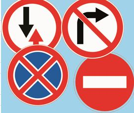 Buy Road sign of octahedral 900 mm