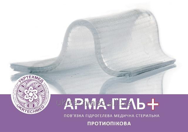 """Купити Гідрогелева стерильна пов'язка """"Аква-гелія"""" протиопікова-охолоджуюча без лікарського засобу 10х12 см"""