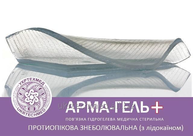 """Купити Гідрогелева стерильна пов'язка """" Аква-Гелія"""" з лідокаїном 10х12 див"""