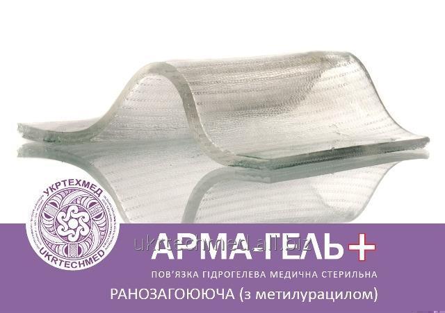 """Купити Гідрогелева стерильна пов'язка """" Аква-Гелія"""" з метилурацилом 10х12 див"""