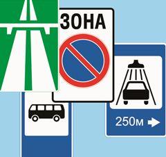 Buy Signs road rectangular 600*900 mm